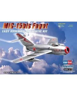 Военен сглобяем модел - Съветски изтребител МИГ-15 БИС (MiG-15 BIS) EASY KIT