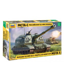 Военен сглобяем модел - MSTA-S SELF PROP. HOWITZER