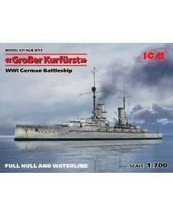 "Военен сглобяем модел - Германски имперски боен кораб ""Гросер Курфурст""-пълен корпус и ватерлиния (German Battleship ""Grosser Kurfurst"", full hull & waterline, WWI)"