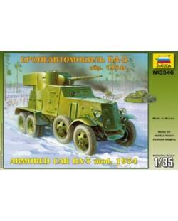 Военен сглобяем модел - Съветска бронирана кола БА -3, 1934г. /Ba -3 mod. 1934/