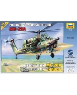Военен сглобяем модел - Руски хеликоптер Мил Ми-28 (MIL MI-28)