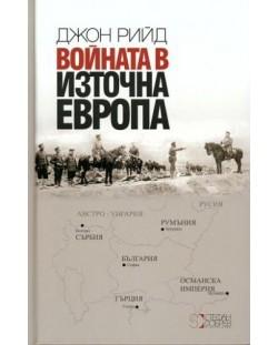 Войната в Източна Европа