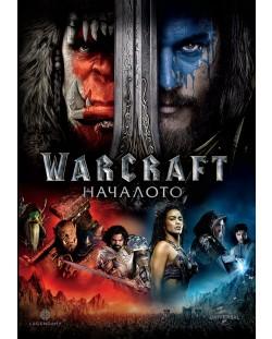 Warcraft: Началото (DVD)