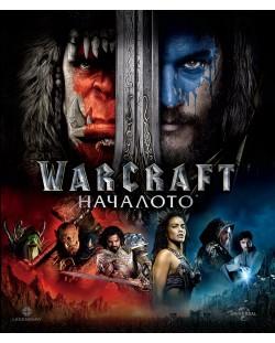Warcraft: Началото (Blu-Ray)