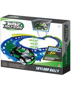 Писта Wave Racers - Skyloop Rally, с кола със сензор за движение