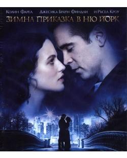Зимна приказка в Ню Йорк (Blu-Ray)