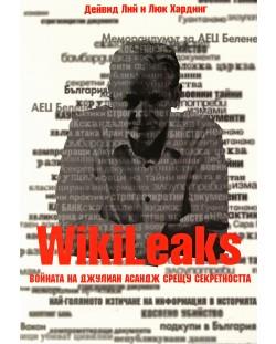 wikileaks-vojnata-na-dzhulian-asandzh-sreschu-sekretnostta
