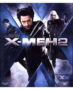 X-Men 2 (Blu-Ray)