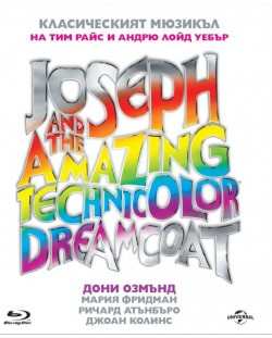 Йосиф и шарената дреха (Blu-Ray)