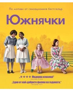Южнячки (Blu-Ray)