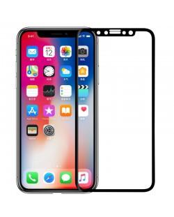 Закалено стъкло Speck ARC за iPhone X