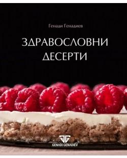 zdravoslovni-deserti