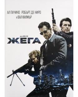 Жега (DVD)