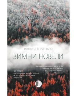 zimni-noveli