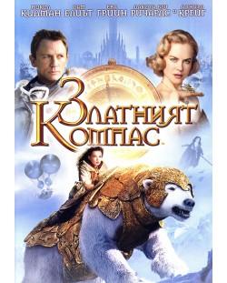 Златният компас (DVD)
