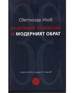 Златомир Златанов и модерният обрат