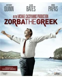 Зорба гъркът (Blu-Ray)