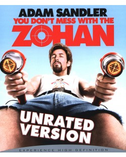 Зохан: Стилист от запаса - Нецензурирано издание (Blu-Ray)