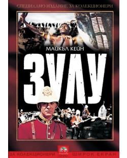 Зулу (DVD)