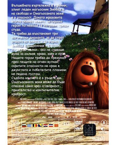 Вълшебната въртележка (DVD) - 3