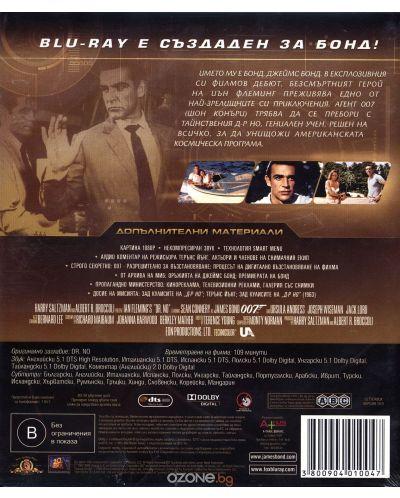 007: Д-р Но (Blu-Ray) - 2