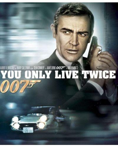 007: Човек живее само два пъти (Blu-Ray) - 1