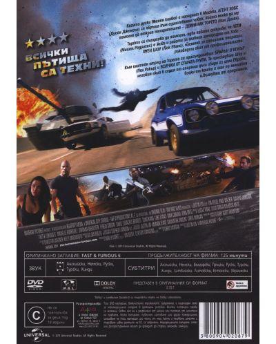 Бързи и яростни 6 (DVD) - 3