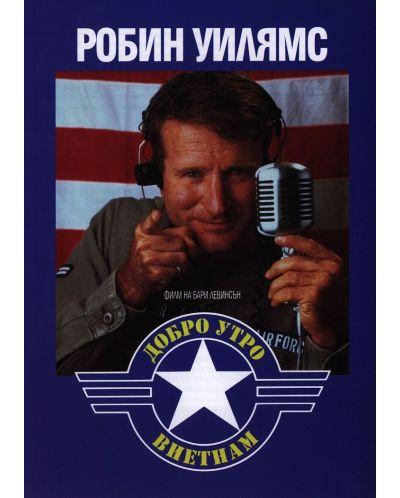 Добро утро, Виетнам (DVD) - 1