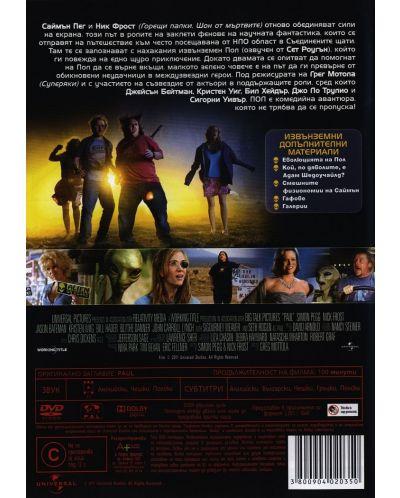 Пол (DVD) - 3