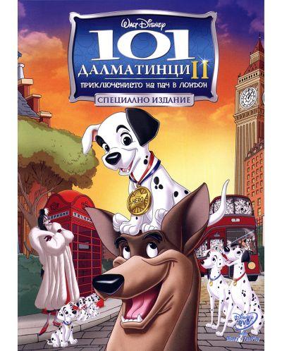 101 далматинци II: Приключението на Пач в Лондон (DVD) - 1