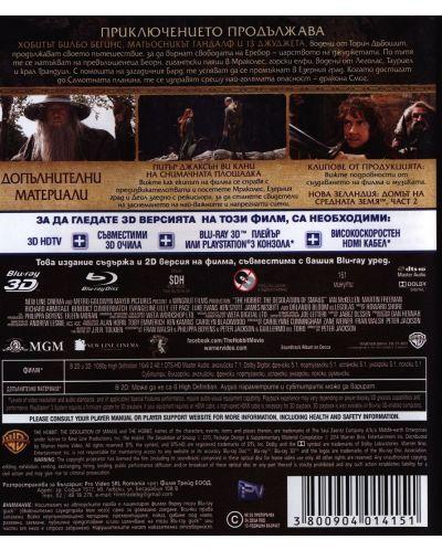 Хобит: Пущинакът на Смог 2D + 3D (4 диска) (Blu-Ray) - 3