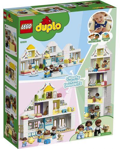 Конструктор Lego Duplo Town - Модулна къща за игри (10929) - 2