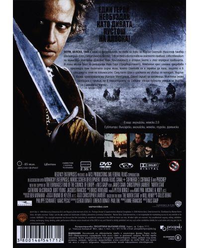 Северна звезда (DVD) - 3