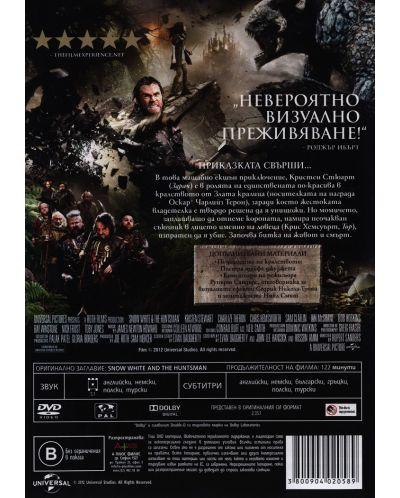 Снежанка и ловецът (DVD) - 3