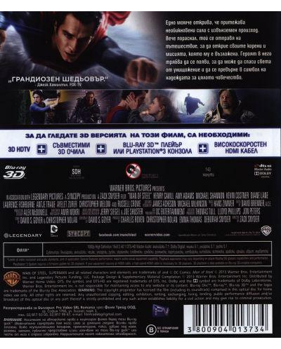 Човек от стомана 3D (Blu-Ray) - 3