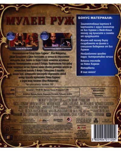 Мулен Руж (Blu-Ray) - 3