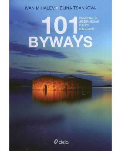 101 Byways - 1