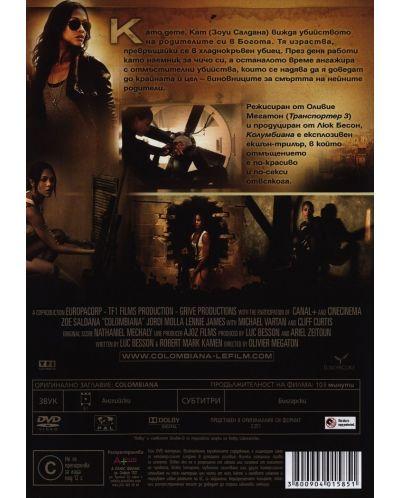 Колумбиана (DVD) - 3