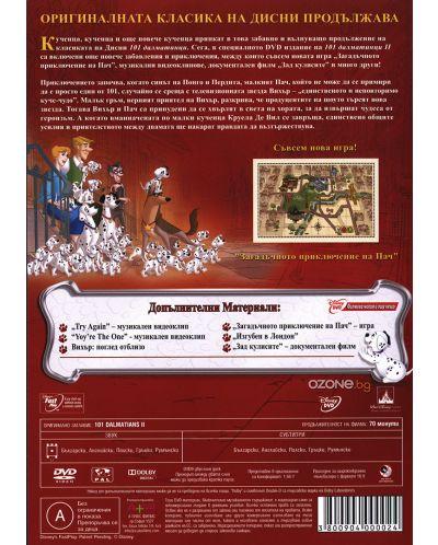 101 далматинци II: Приключението на Пач в Лондон (DVD) - 2