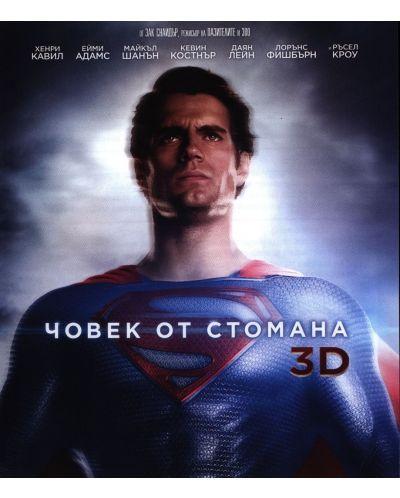 Човек от стомана 3D (Blu-Ray) - 1