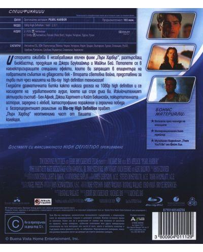 Пърл Харбър (Blu-Ray) - 2