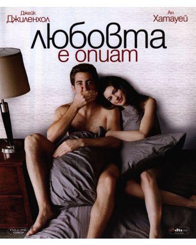 Любовта е опиат (Blu-Ray) - 1