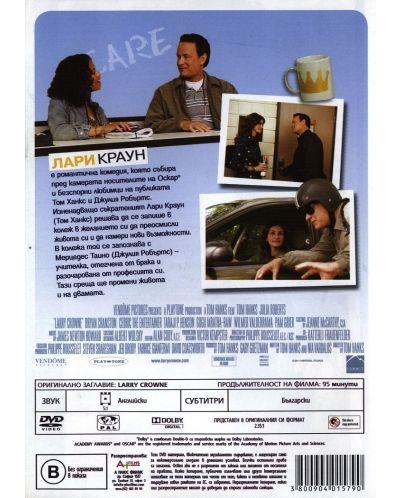 Лари Краун (DVD) - 3