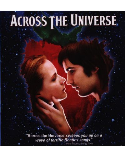 През Вселената (Blu-Ray) - 1