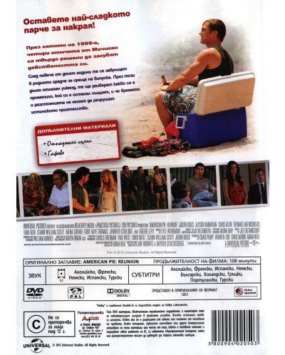 Американски пай: Отново заедно (DVD) - 3