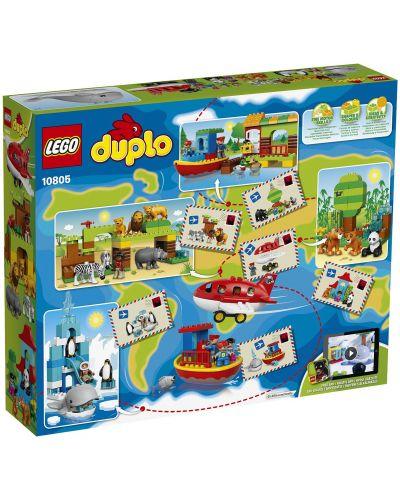 Конструктор Lego Duplo - Около света (10805) - 3