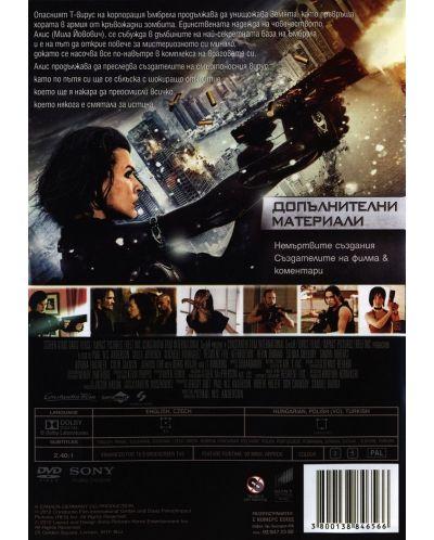 Заразно зло: Възмездие (DVD) - 3
