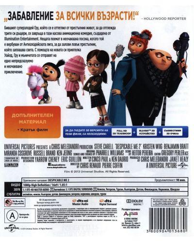 Аз, проклетникът 2 3D (Blu-Ray) - 3