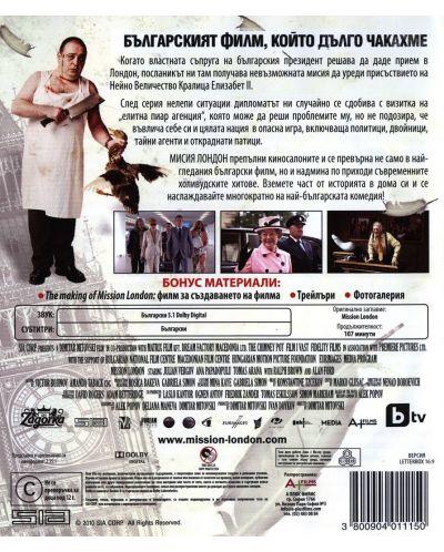Мисия Лондон (DVD) - 2