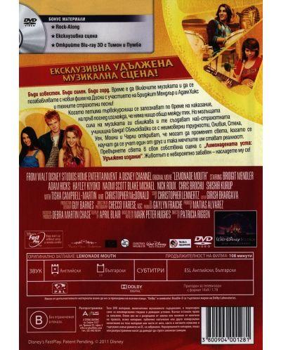 Лимонадената уста - удължено издание (DVD) - 2